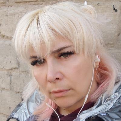 Моя Лина, Донецк
