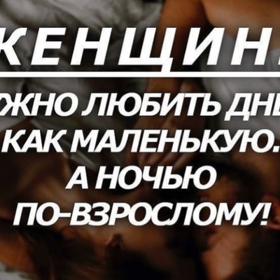 Елена Новый-Год, Симферополь