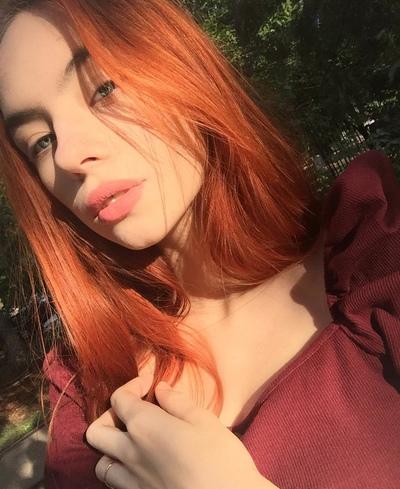 Милена Луговая, Екатеринбург