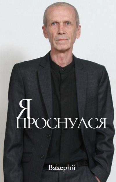 Валерий Щегольков, Каменск-Уральский