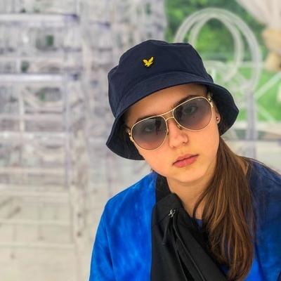 Полина Константин, Москва