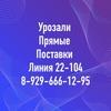 Урозали Улугбердиев 22-104
