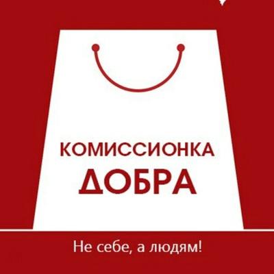 Ольга Матвеева, Донецк