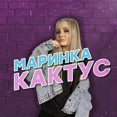 Марина Павлова, Уфа