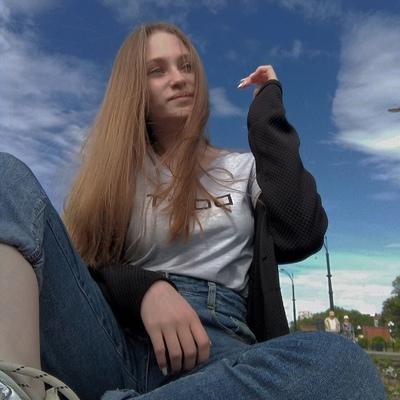 Дарья Абрамова, Благовещенск