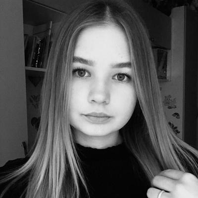 Ариана Евстрафьева