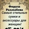 Аиша Маматкулова 2Б-92/1
