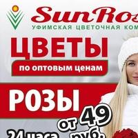 ΡоманΚузнецов