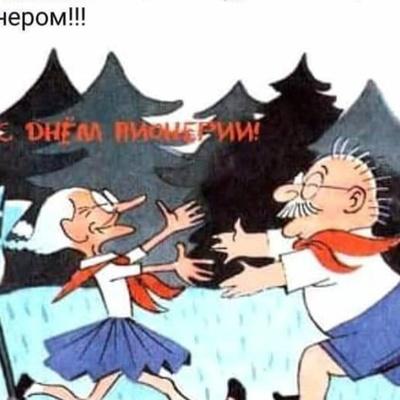 Игорь Петров, Нерюнгри