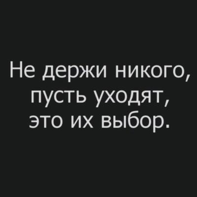 Злая-Стерва Танчик