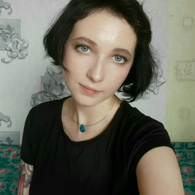 Колян Еблан, Киев