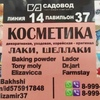 Kariski-Kasmitik Zamirfazli 14-37