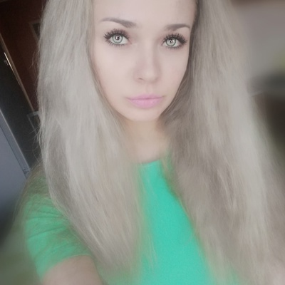 Ксения Сергеева, Орск