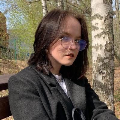 Катя Громова