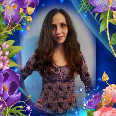 Надежда Корпусенко