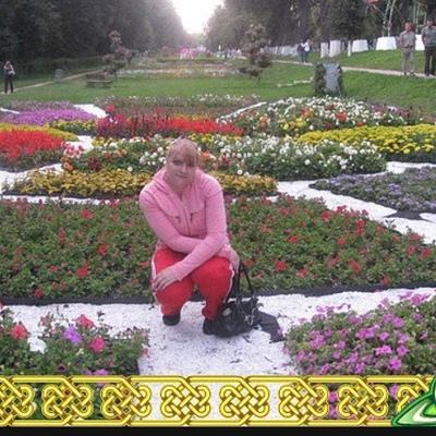 Василина Николаевна
