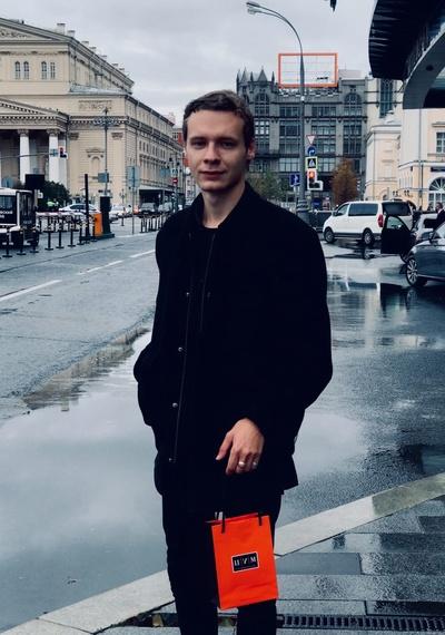 Nikita Antoxin, Москва