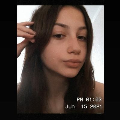 Элина Борченко