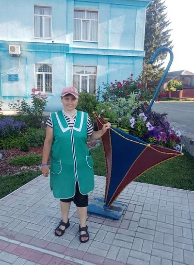 Lyudmila Teslya, Romny