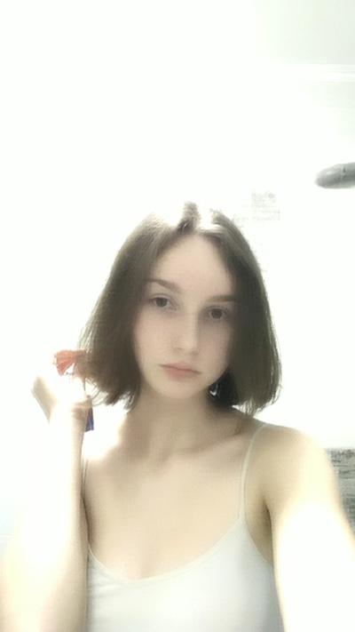 Катя Трачук
