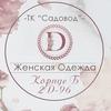 Dima Rustamov