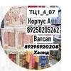 Халид Садавод 1-4-07