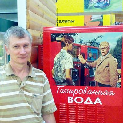 Вячеслав Портянкин, Волгоград
