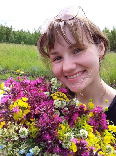 Лариса Яковишина, Москва