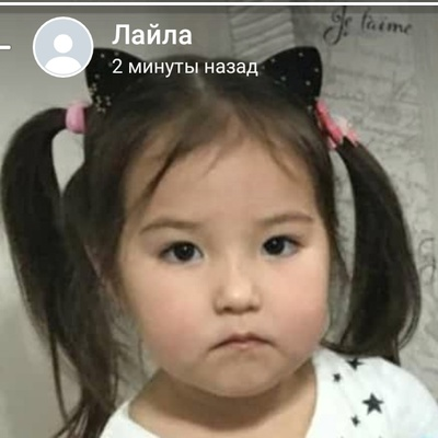 Кенжегуль Хасенова, Уральск
