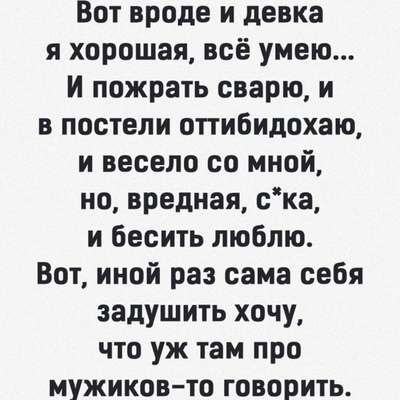 Аселя Аселек, Нур-Султан / Астана
