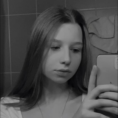 Ариша Приходько