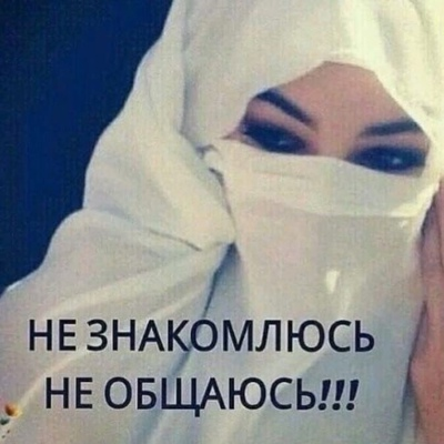 Алёна Клименкова, Омск
