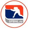 Санкт-Петербургская Хоккейная Лига (СПбХЛ)