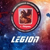 ОО «Легион» Пермь