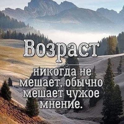 Тимур Назаров