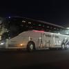 Пассажирские перевозки Смоленск-Magnat Travel