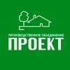 """Строительство домов в Перми   ПО """"ПРОЕКТ"""""""