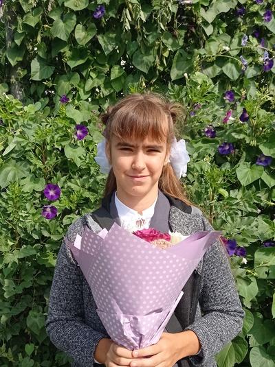 Alyona Chukalkina, Bryansk