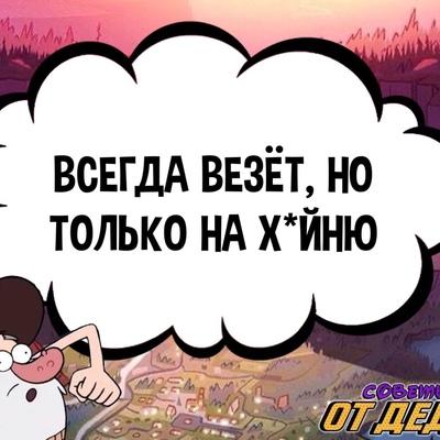 Владимир Шмаков, Омск