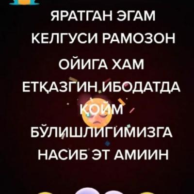 Абдулазиз Кувашбеков