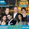 Russian Tango Weekend в Ижевске