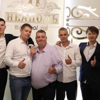АлександрЧёрный