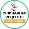 «Recepty.mobi» - энциклопедия рецептов