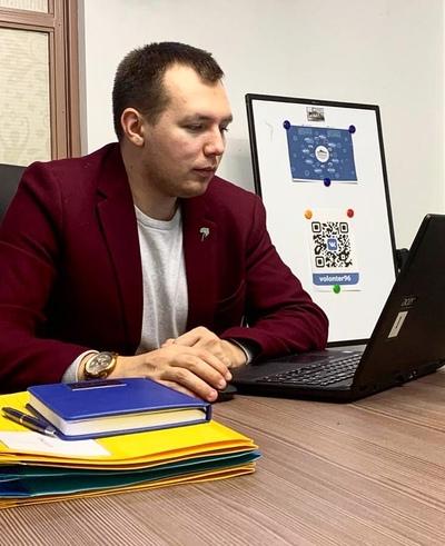 Vladislav Ovchinnikov, Yekaterinburg