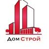 Ремонт квартир и домов Донецк/Макеевка