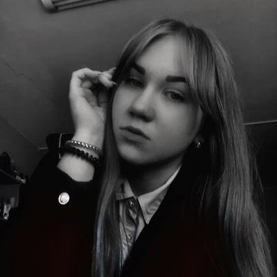 Виктория Чемерчей, Уфа
