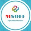 Группа компаний MSOFF