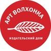Арт Волхонка
