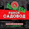 Саид Собиров ТЦ 1а-35А