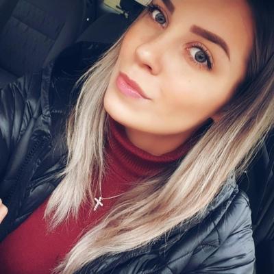 Dina Abramova